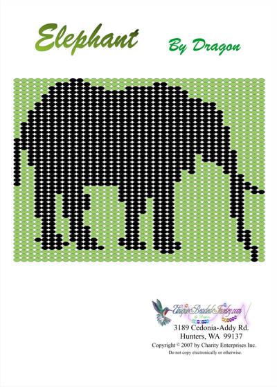 бисер слон - Оригами и